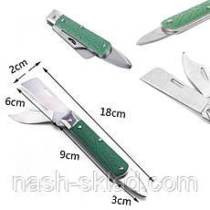 Нож садовый прививочный 3 в 1, фото 3