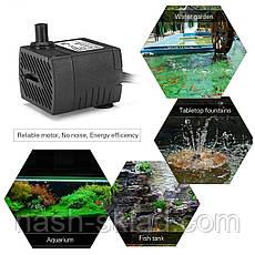 Маленький электрический насос для аквариумов, фото 2