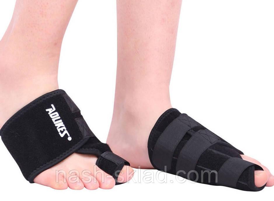 Бандаж-фиксатор для большого пальца ноги