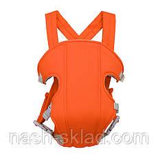 Рюкзак-переноска для детей до 15 кг, фото 2
