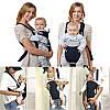 Рюкзак-переноска для детей до 15 кг, фото 4