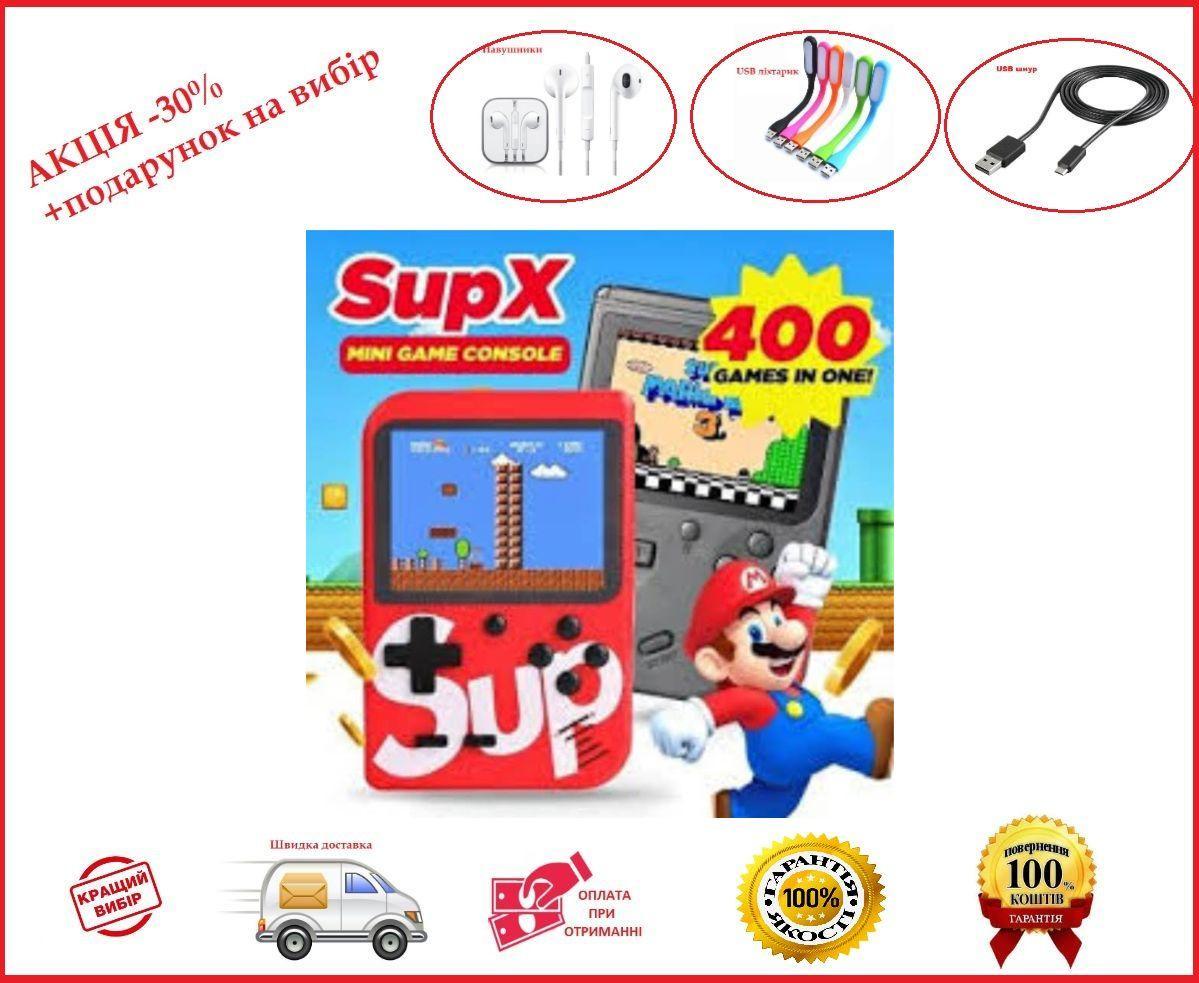 Игровая приставка SUP Game Box 400 in 1