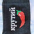 Шкарпетки з принтом високі чорні розмір 36-40, фото 3