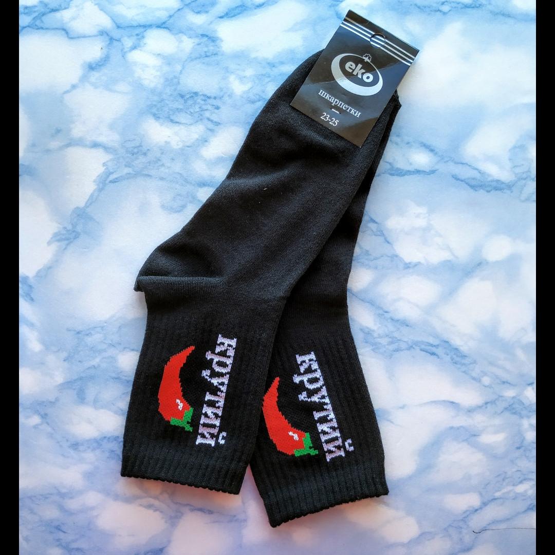 Шкарпетки з принтом високі чорні розмір 36-40