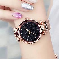 Часы женские Starry Sky звёздное небо 3 цвета, фото 2