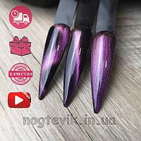 Гель лак для ногтей кошачий глаз 24 Д №1 от Sweet  Nails 8мл