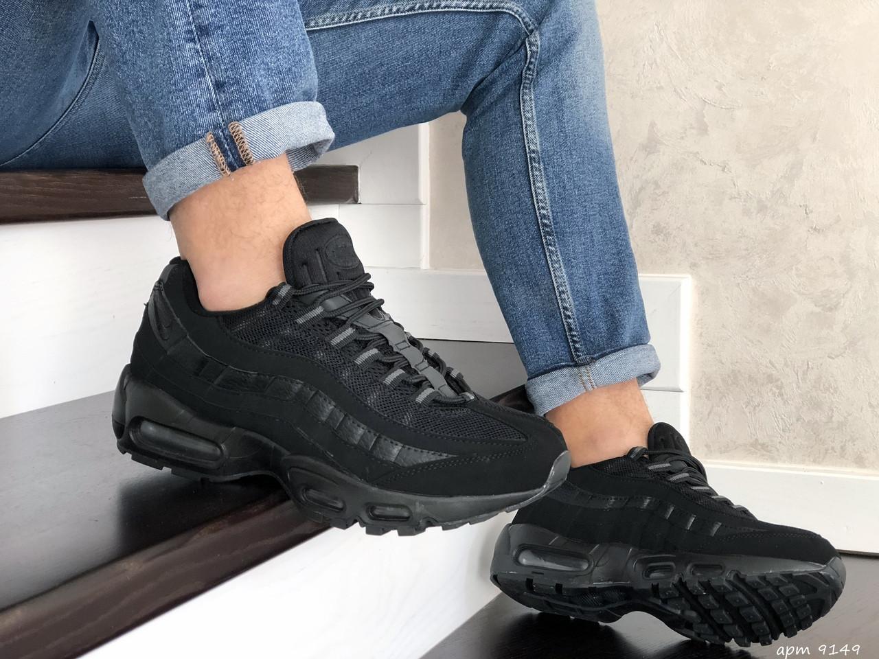 Кроссовки Nike air max 95, нубук,черные