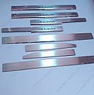 Накладки на пороги Skoda Octavia A5 2004-2013 ( комплект 8 шт ), Premium, фото 2