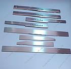 Накладки на пороги Skoda Octavia A5 2004-2013 ( комплект 8 шт ), Premium, фото 5