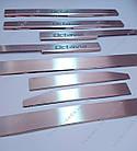 Накладки на пороги Skoda Octavia A5 2004-2013 ( комплект 8 шт ), Premium, фото 6