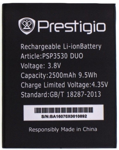 Аккумуляторная батарея PRESTIGIO PAP3530/3531/3532/7530 2200 mAh для PSP3530/3531/3532/7530 АА класс