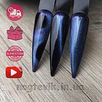 Гель лак для ногтей кошачий глаз 24д сине-фиолетовый №3  от Sweet  Nails 8мл
