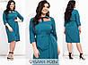 Сукня жіноча прямого крою з ефектною вставкою із сітки (4 кольори) ВК/-128 - Морська хвиля