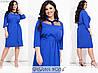 Сукня жіноча прямого крою з ефектною вставкою із сітки (4 кольори) ВК/-128 - Електрик