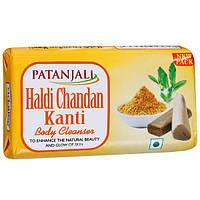 Мыло с экстрактом Куркумы и Сандала, 75 г, Патанджали; Haldi Chandan Soap, 75 g, Patanjali