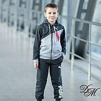 Спортивний костюм ПУМА на хлопчика з вставками .Р-ри 98- 162