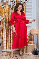 Платье женское нарядное большого размера на запах красное