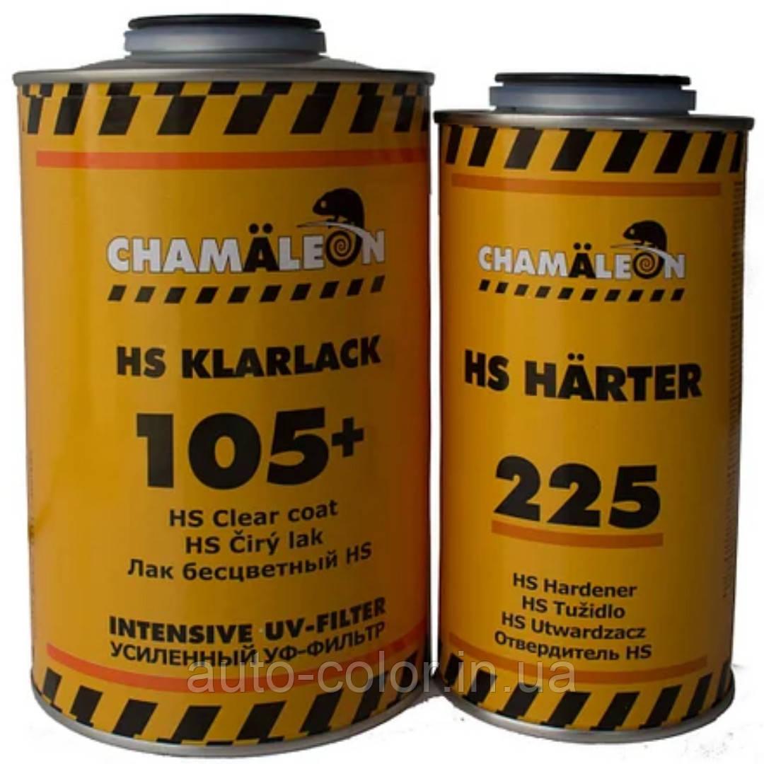 CHAMALEON 105  HS 2:1 Прозрачный лак 1л+0,5 л (комплект)