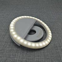 Подсветка для селфи Selfie Ring Light , фото 1