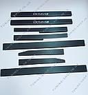 Накладки на пороги Skoda Octavia A5 2004-2013 ( комплект 8 шт ), карбон, фото 8