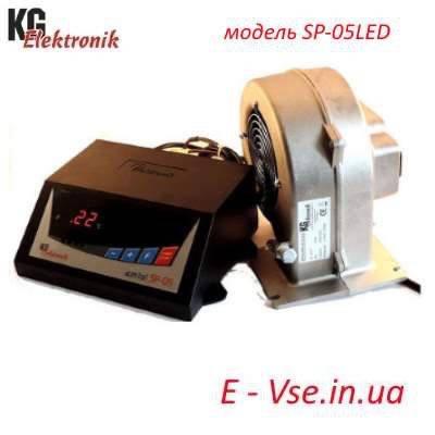 Комплект автоматики KG Elektronik SP-05 LED и вентилятор DP-02, фото 2