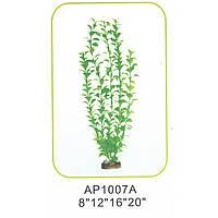 Штучне акваріумне рослина AP1007A08, 20 см
