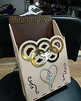 """Оригинальная деревянная коробка для грамот, дипломов, сертификатов """"Мои награды"""""""