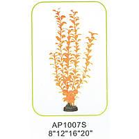 Штучне акваріумне рослина AP1007S12, 30 см
