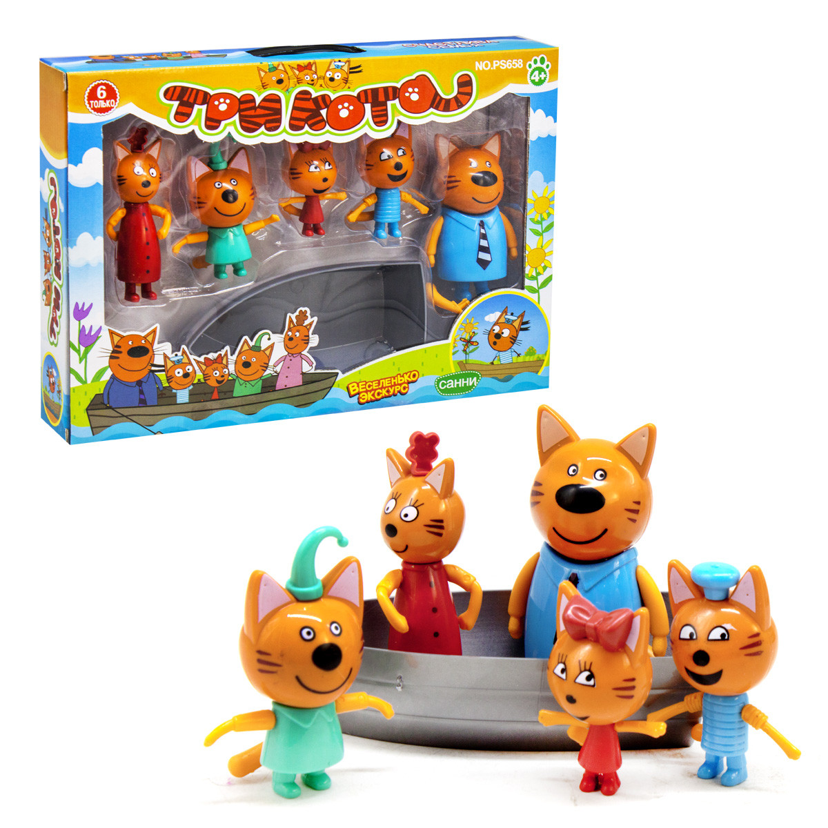 "Игровой набор с фигурками ""Три кота и лодка"" (PS658)"