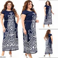 Платье женское батальное длинное коттон индия DO-6361 Синий