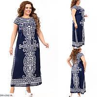 Платье женское батальное длинное индия коттон синий DO-6362