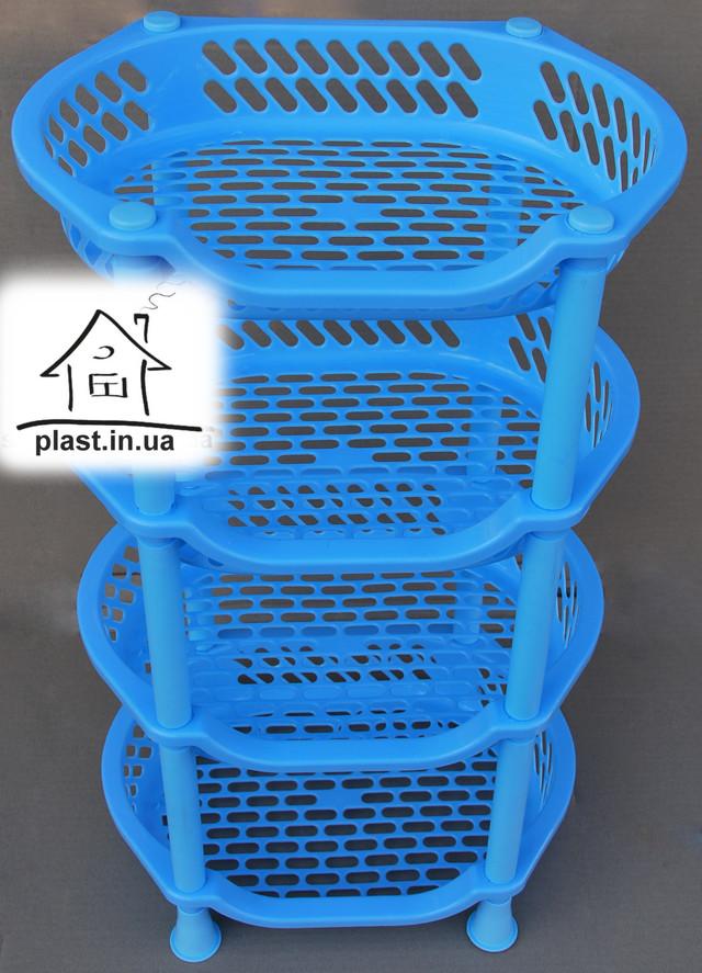 етажерка пластикова