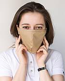 Медична багаторазова двошарова маска пісок
