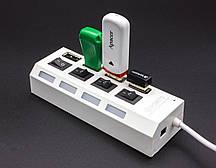 USB HUB разветвитель 4SW Белый