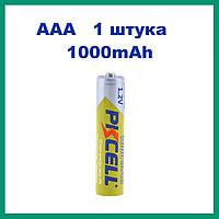 PKCELL аккумулятор AАA 1,2 V 1000 mAh (1 штука) Ni-MH
