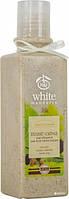 Пилинг-скраб White Mandarin Проросшие зерна для лица 200 мл (99100260101)