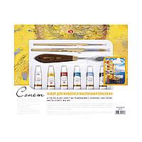 """""""Бухта"""" - Набор для живописи масляными красками Сонет, 2 кисти, 6 красок, холст с эскизом и мастихин включены"""