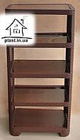 """Пластиковая этажерка на 5 полок """"Ротанг"""" (коричневая)"""