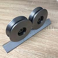 Ролик стальной для откатных ворот с подшипником v-образный Ø70