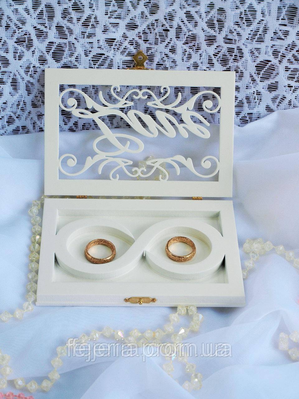 Свадебная шкатулка для колец LOVE