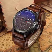 Часы наручные мужские O.T.SEA + Подарок!, фото 2