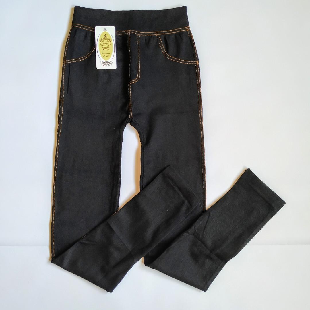 Лосины безшовные под джинс черные размер 44-48