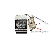 """Высокоточный цифровой терморегулятор """"DALAS""""  40А  ВОДА,ВОЗДУХ"""