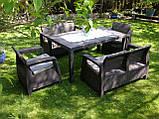 Комплект садовой мебели Allibert by Keter Corfu Fiesta Set, фото 10