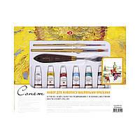 """Натюрморт"" - Набор для живописи масляными красками Сонет, 2 кисти, 6 красок, холст с эскизом и мастихин"