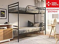 Кровать 2-х ярусная 90*200см Комфорт Дуо (Comfort Duo) металлическая