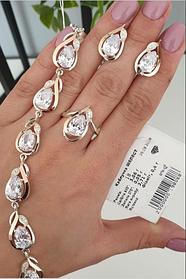 Комплект украшений из серебра 925 пробы с золотыми вставками 375 пробы (серьги + кольцо + браслет) Фея