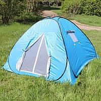 Палатка туристическая автомат четырехместная самораскладывающаяся 200*200 см