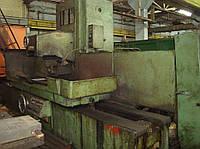Станок плоскошлифовальный ЗД725, фото 1