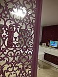 Декоративні решітки та перегородки МДФ 045 Схід ажур, фото 2
